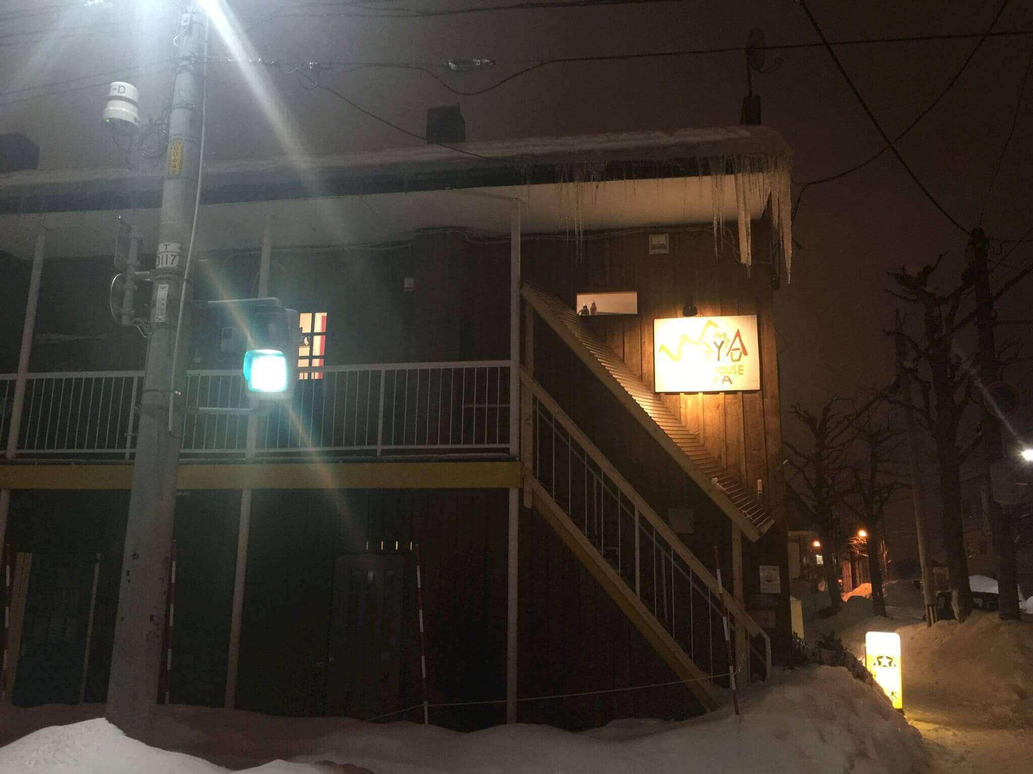 札幌ゲストハウスwayaの外観