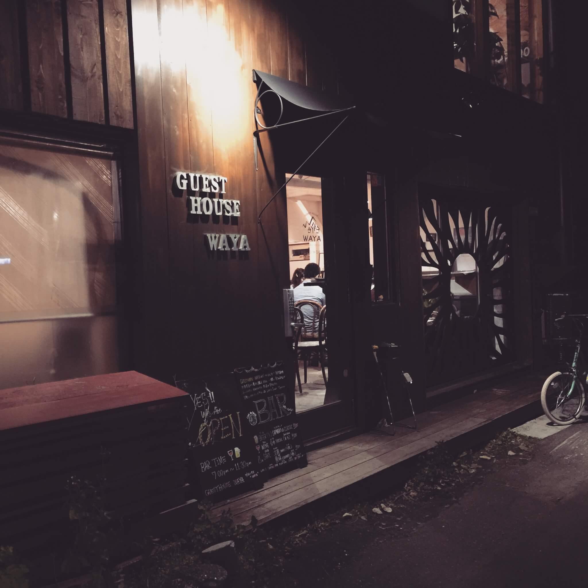 ゲストハウスwayaさんの内装・入り口