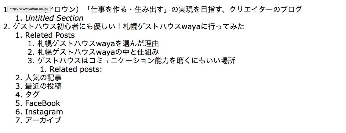 スクリーンショット 2016-06-03 15.51.26