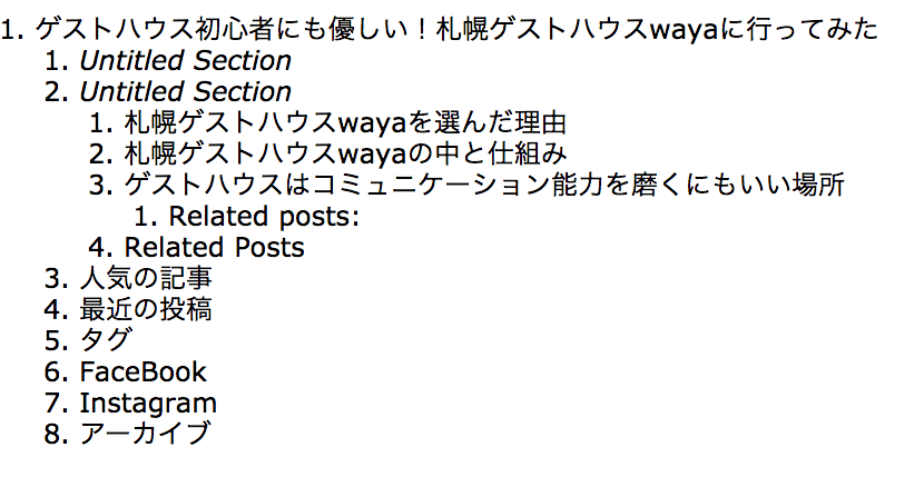 スクリーンショット 2016-06-03 15.59.49