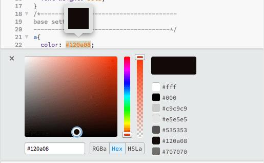 Bracketsのクイックエディット機能の一例。CSS colorプロパティが書かれたところにマウスを乗せると色の編集画面が表示される