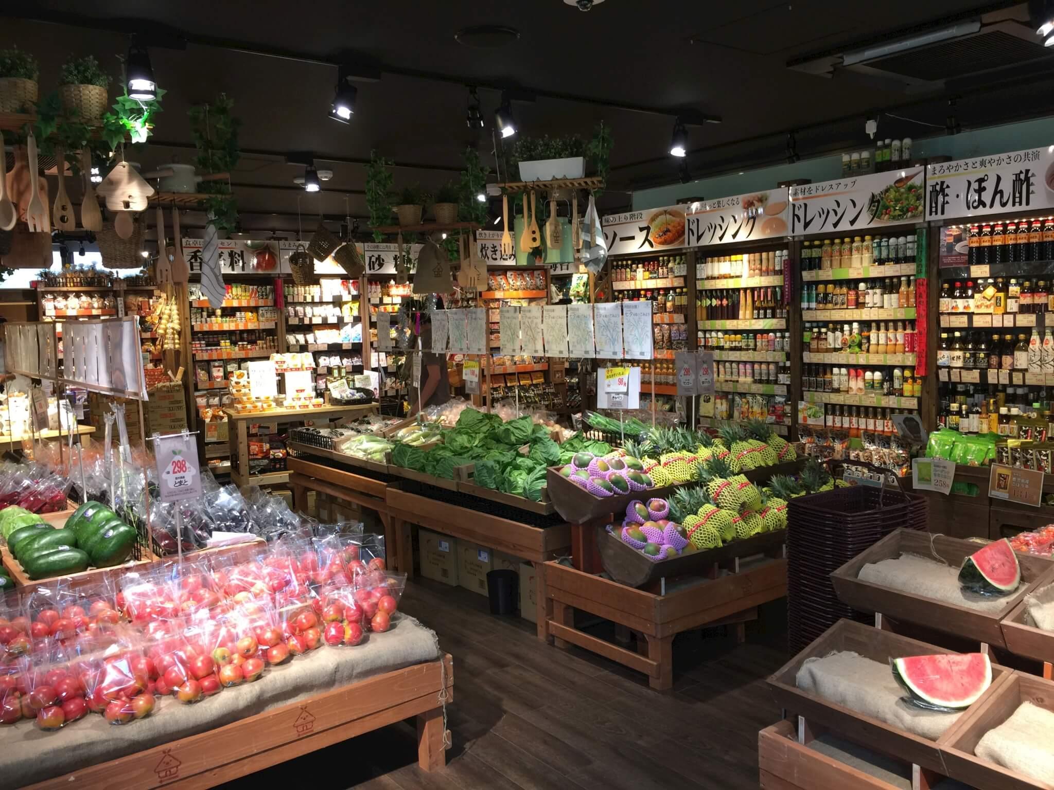 スーパーUna casita(おなかすいた)店内写真