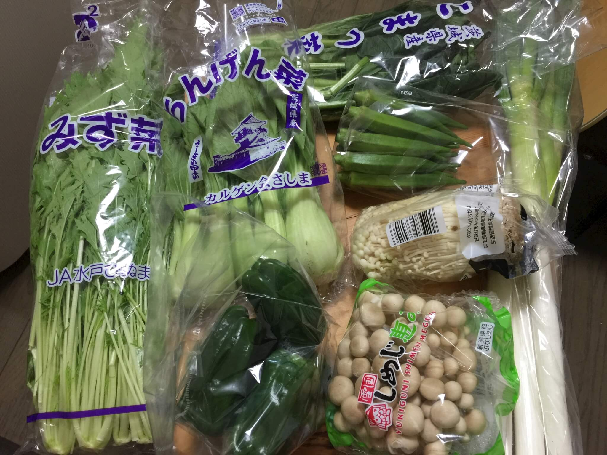 スーパーUna casita(おなかすいた) 激安野菜大量