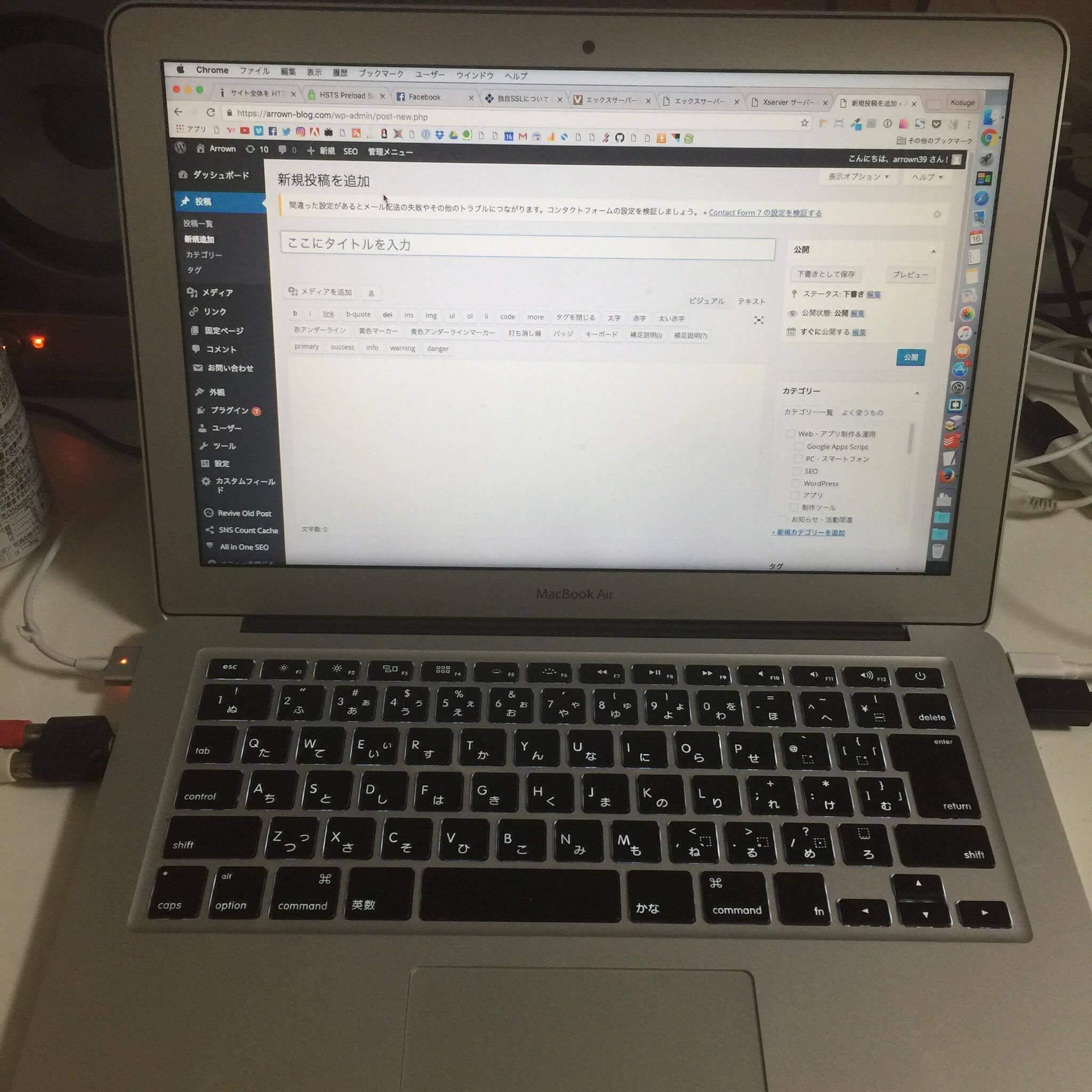 MacBook Airを使用する様子