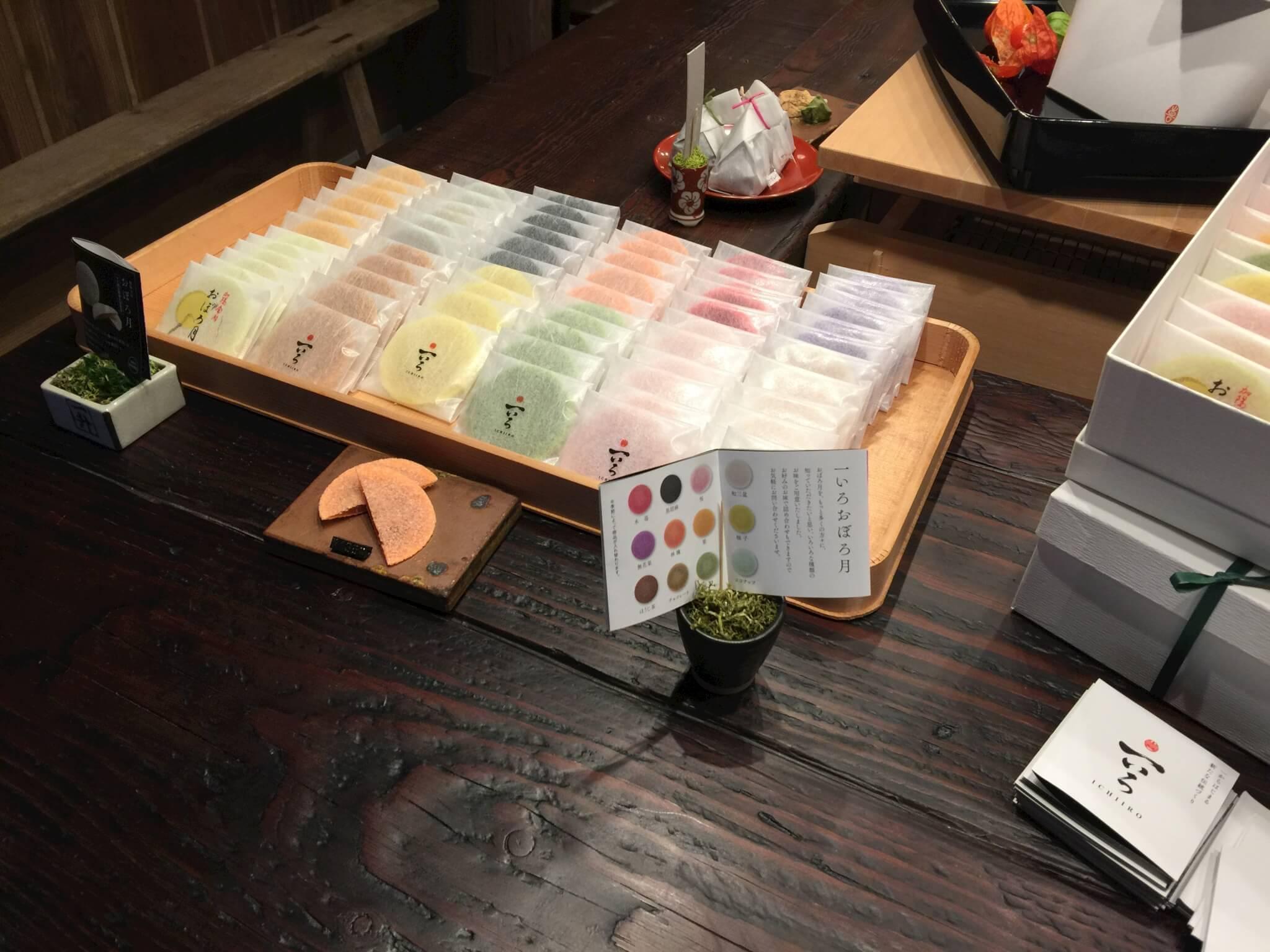 「菓舗Kazu Nakashima(カホ カズナカシマ)」で購入したお土産