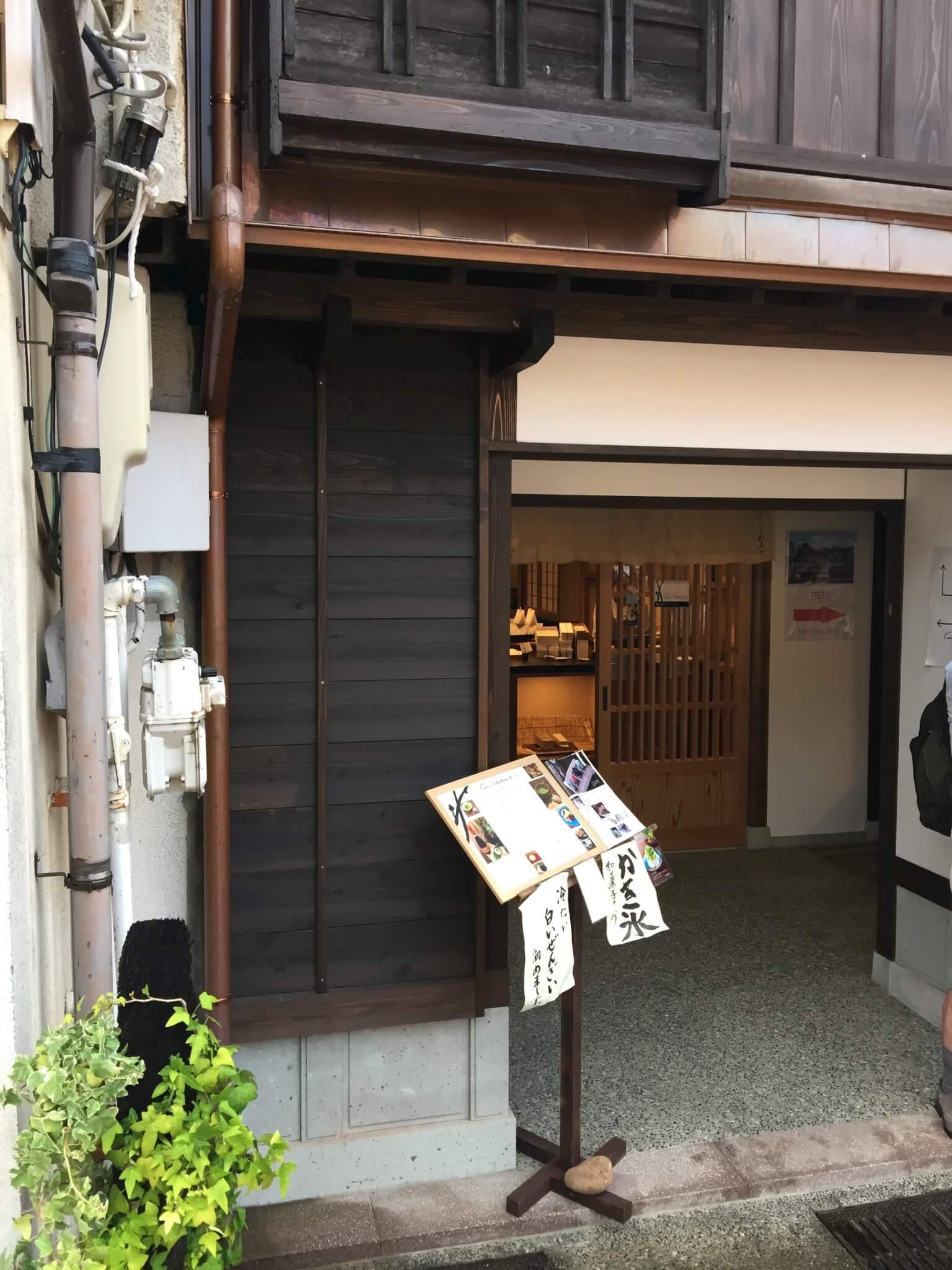 「菓舗Kazu Nakashima(カホ カズナカシマ)」店頭の写真