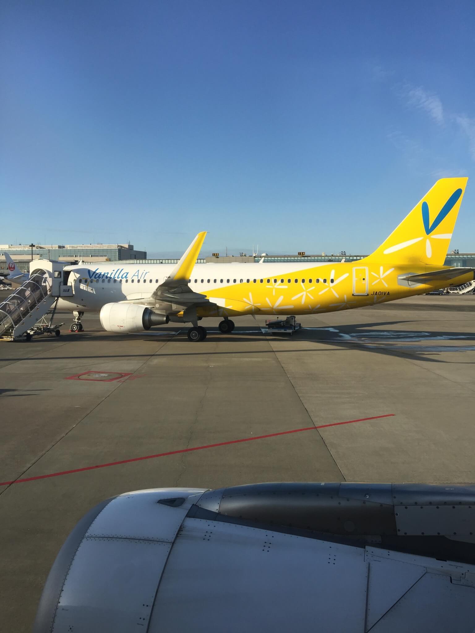 バニラエアで成田空港から出発