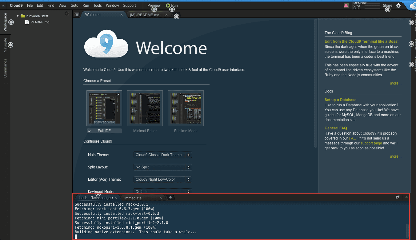 cloud9トップ画面