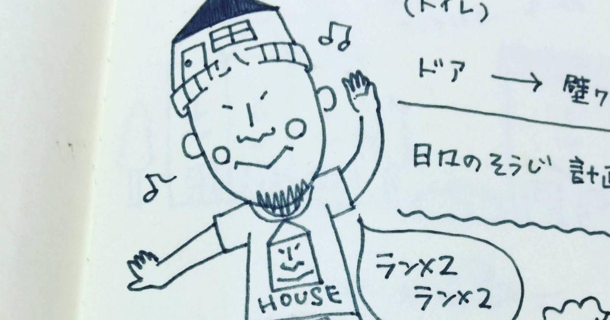kosmopolian(コスモポリアン)マスコットキャラクター
