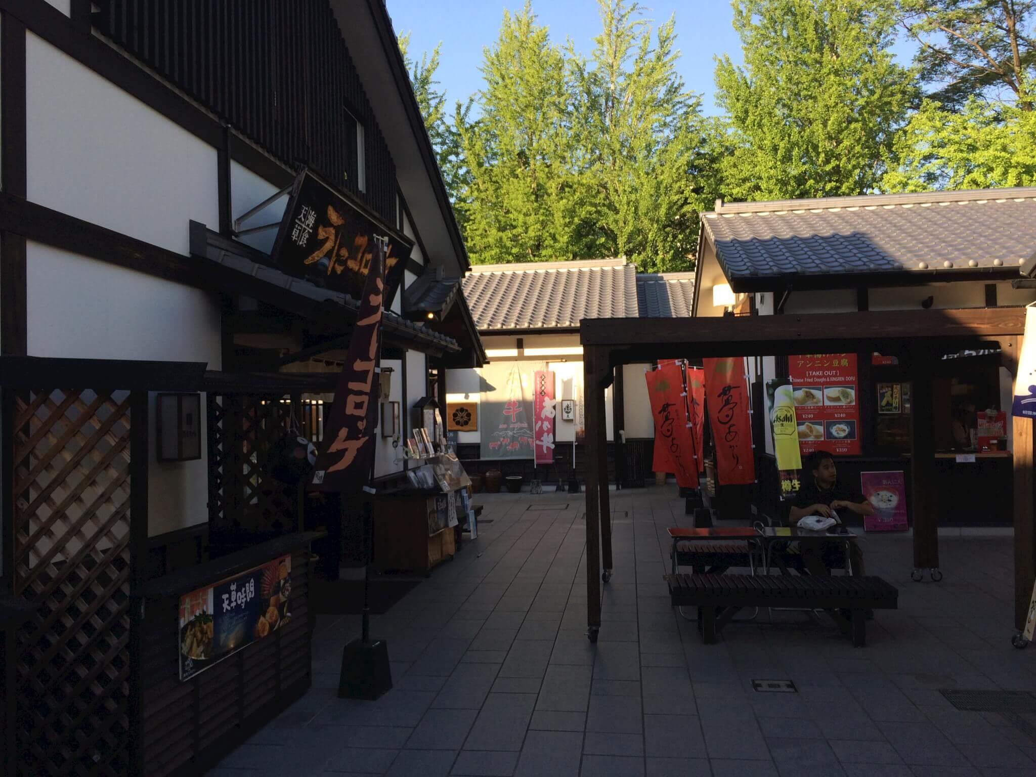 熊本城下の桜小路