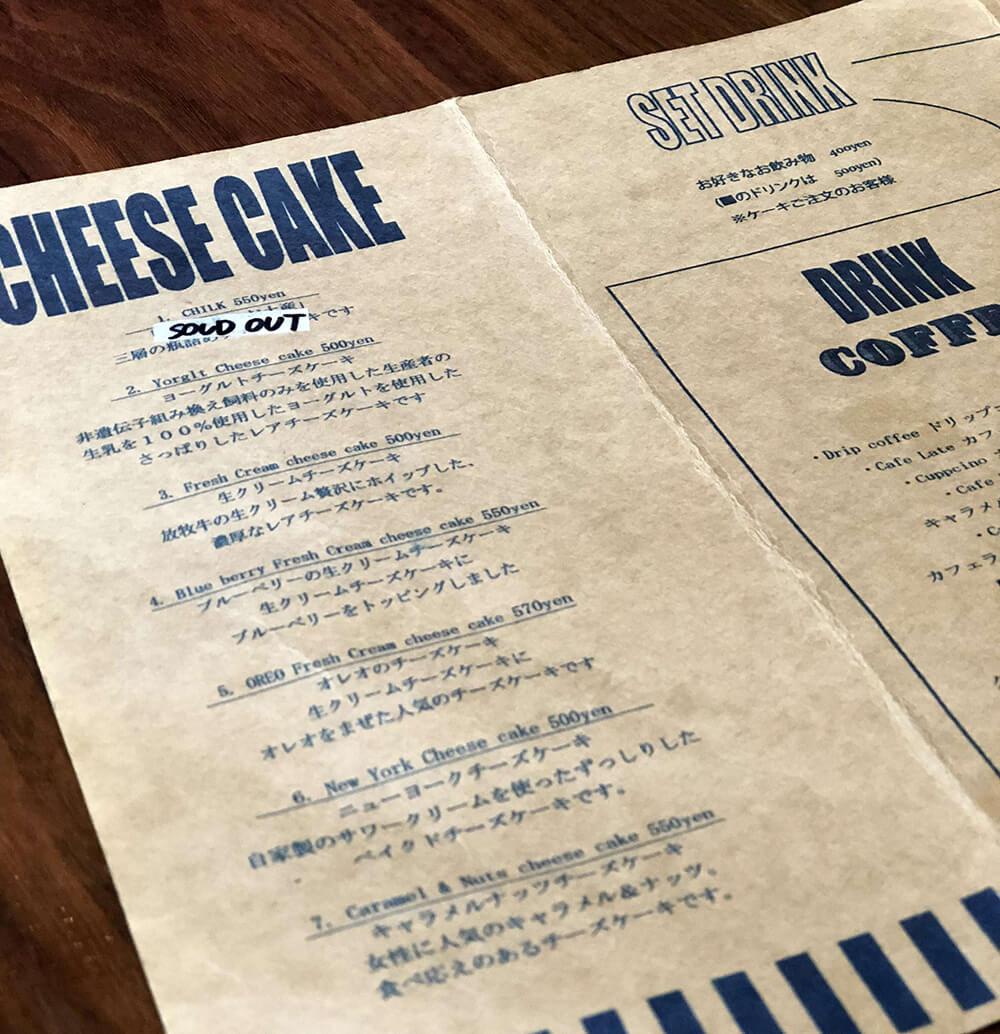 三軒茶屋のチーズケーキ専門店cafe The SUN LIVES HEREのチーズケーキメニュー