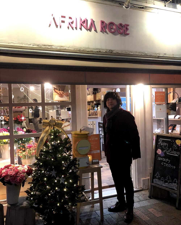 TOMOSHIBI POSTのワークショップの会場・広尾のバラ屋さんのARFICA ROSE