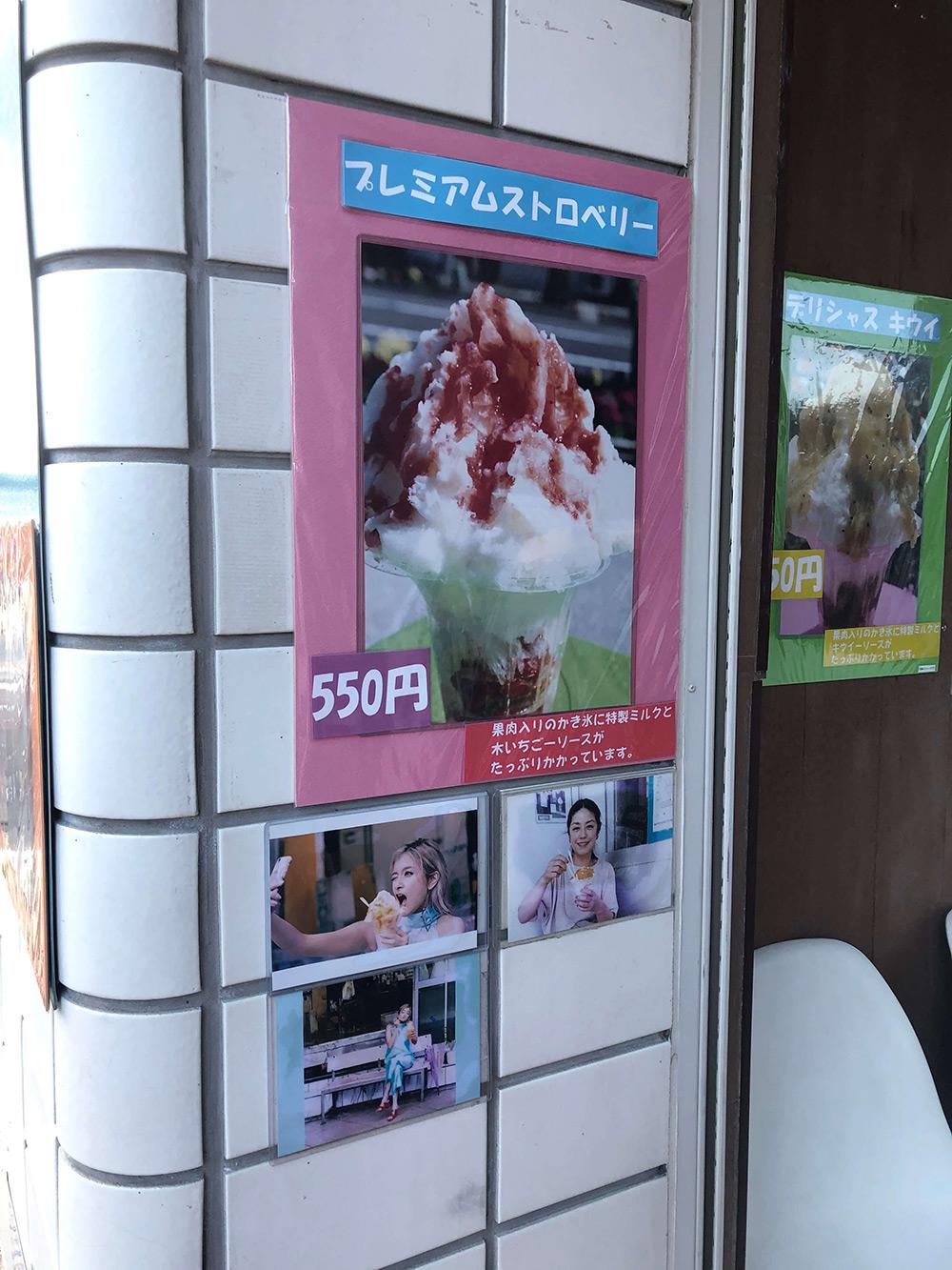 鹿児島・柳川氷室のタレントさん来店記録