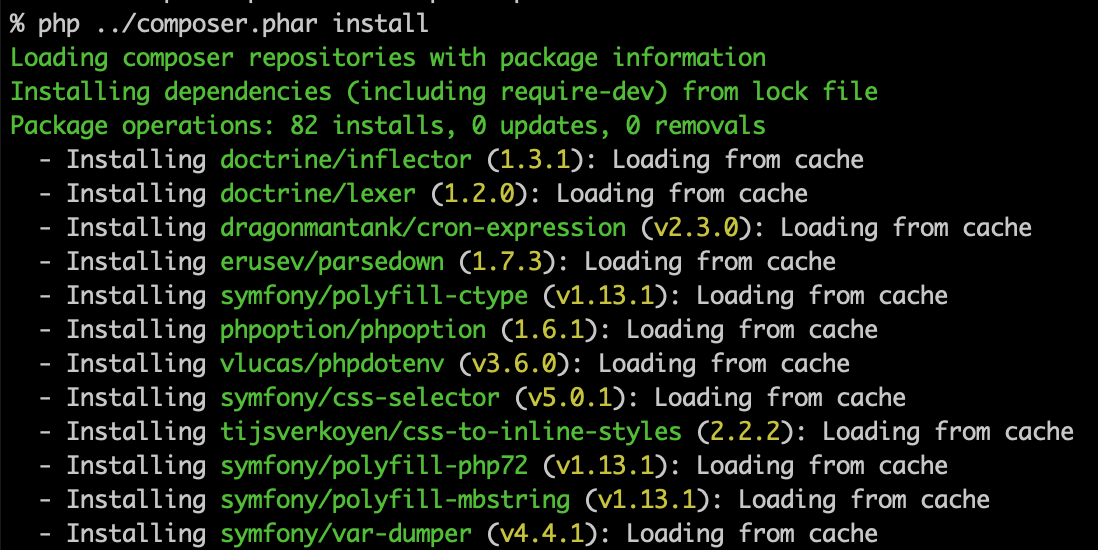 さくらインターネットのサーバ上でcomposer installを実行