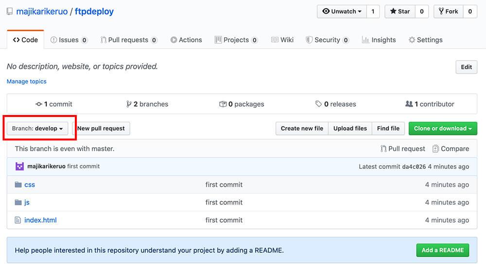 GitHub上のリポジトリにソースコードをpush