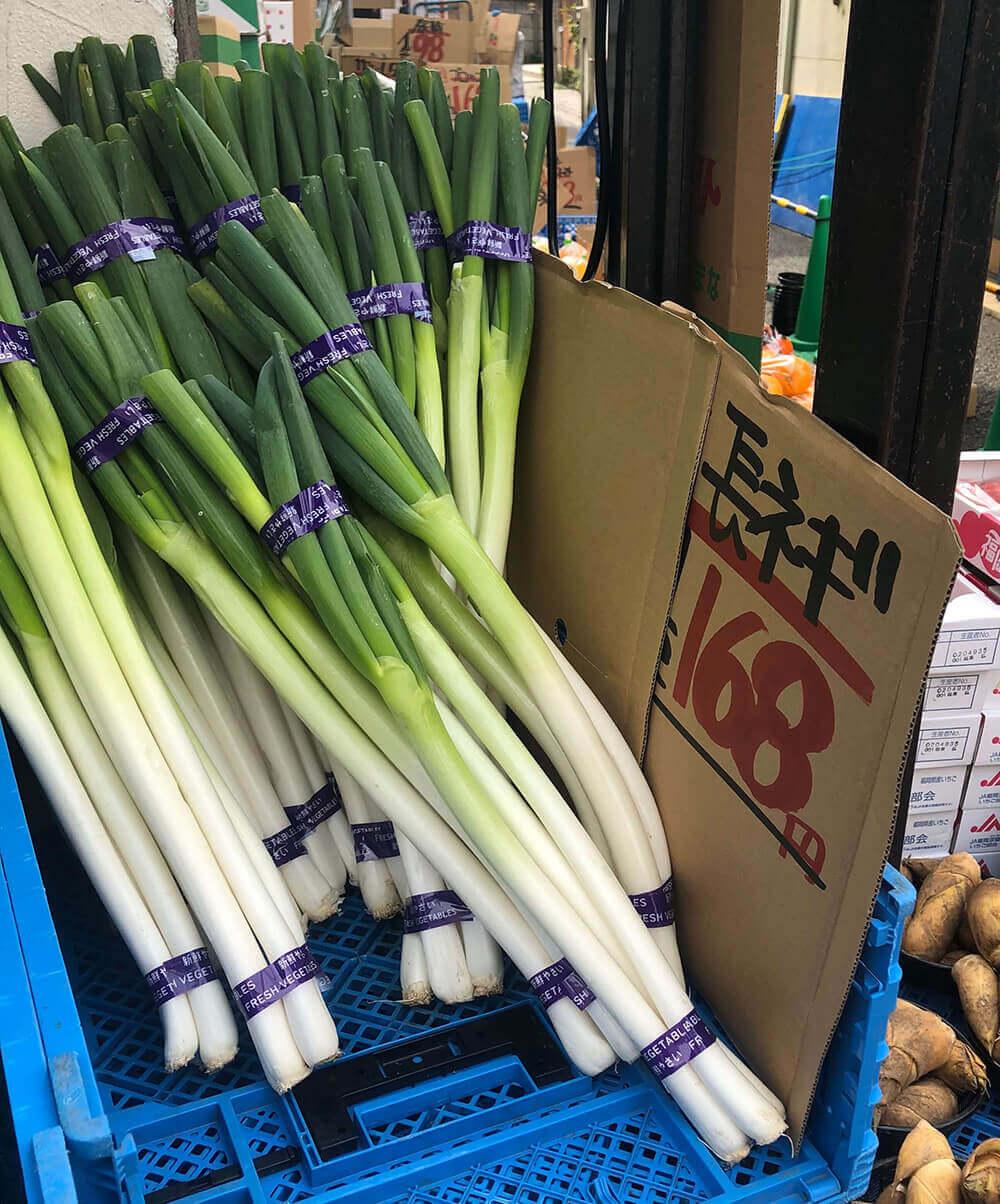 フルーツ&ベジー太子堂村で売られている野菜・長ネギ