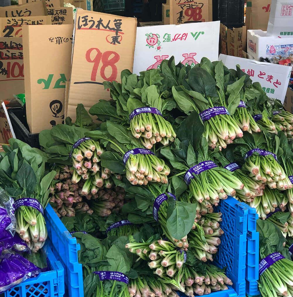 フルーツ&ベジー太子堂村で売られている野菜・ほうれん草