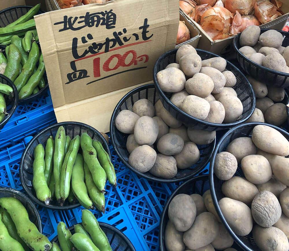 フルーツ&ベジー太子堂村で売られている野菜・じゃがいも