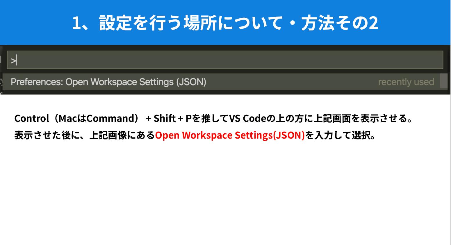 DartJS Sass Compiler and Sass Watcherの細かい設定