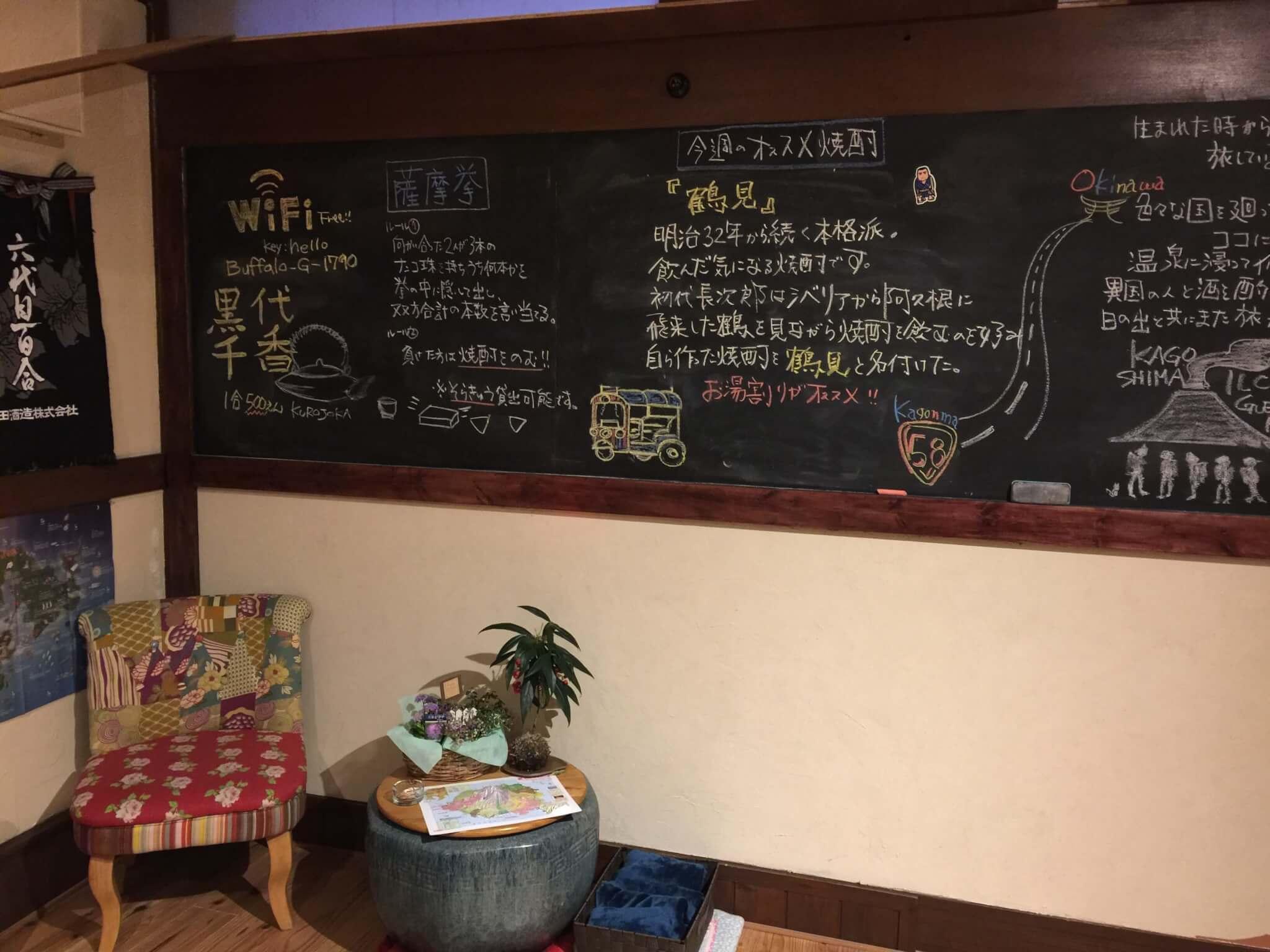 鹿児島ゲストハウスイルカの内装