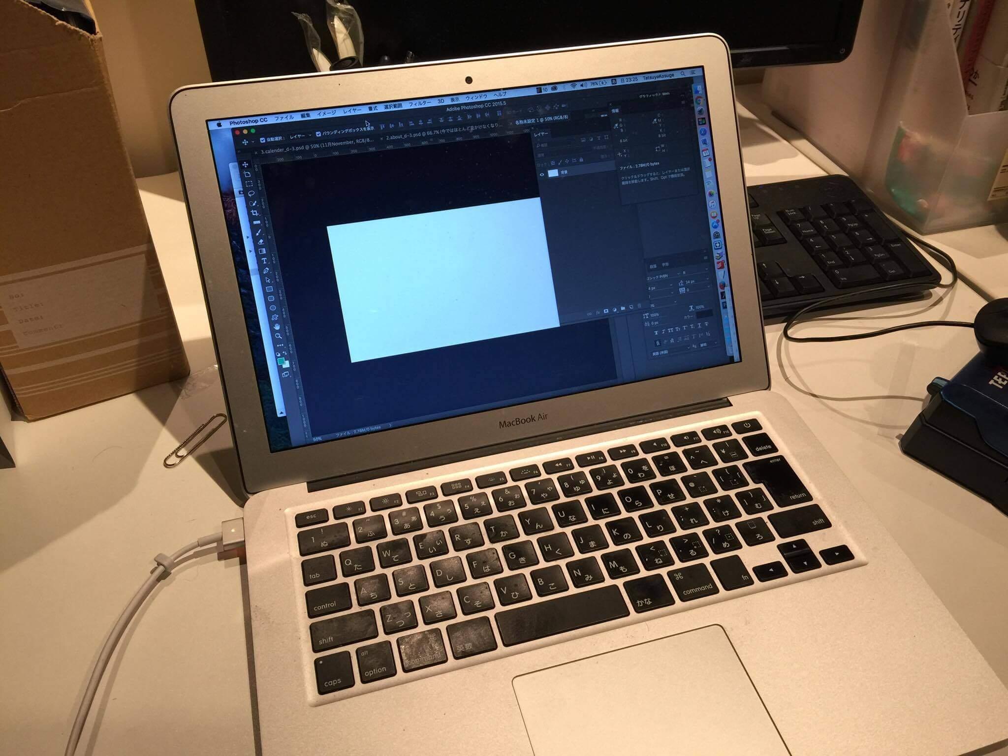 Adobe Creative Cloudを一番安く購入するならデジハリオンラインスクールだ!
