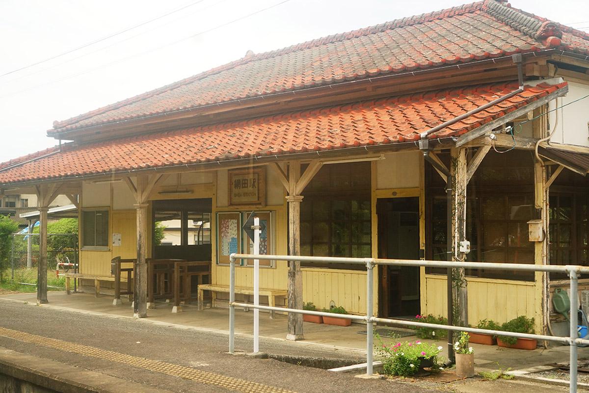 JR三角線の途中の駅
