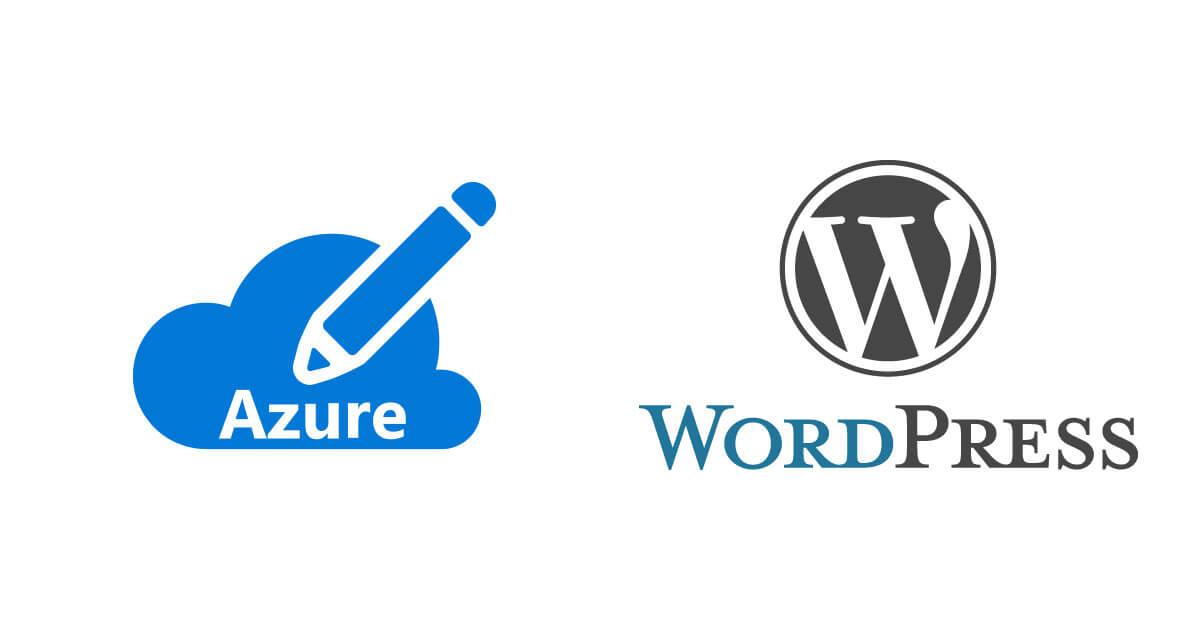 wordpressとmicrosoftazure