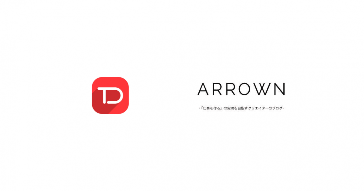 todoistとarrown
