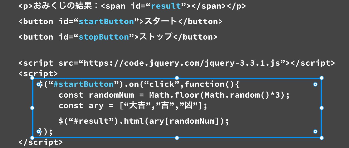 ソースコードの一例