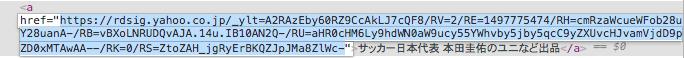 Chromeのデベロッパーツールで属性値を編集出来る状態にする