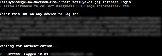 firebase loginをしてからログイン成功するまで