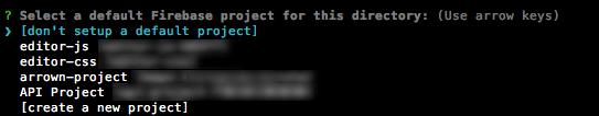 Firebaseプロジェクトの選択