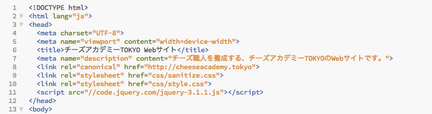 自分のPC上でソースコードががっちゃんこされている