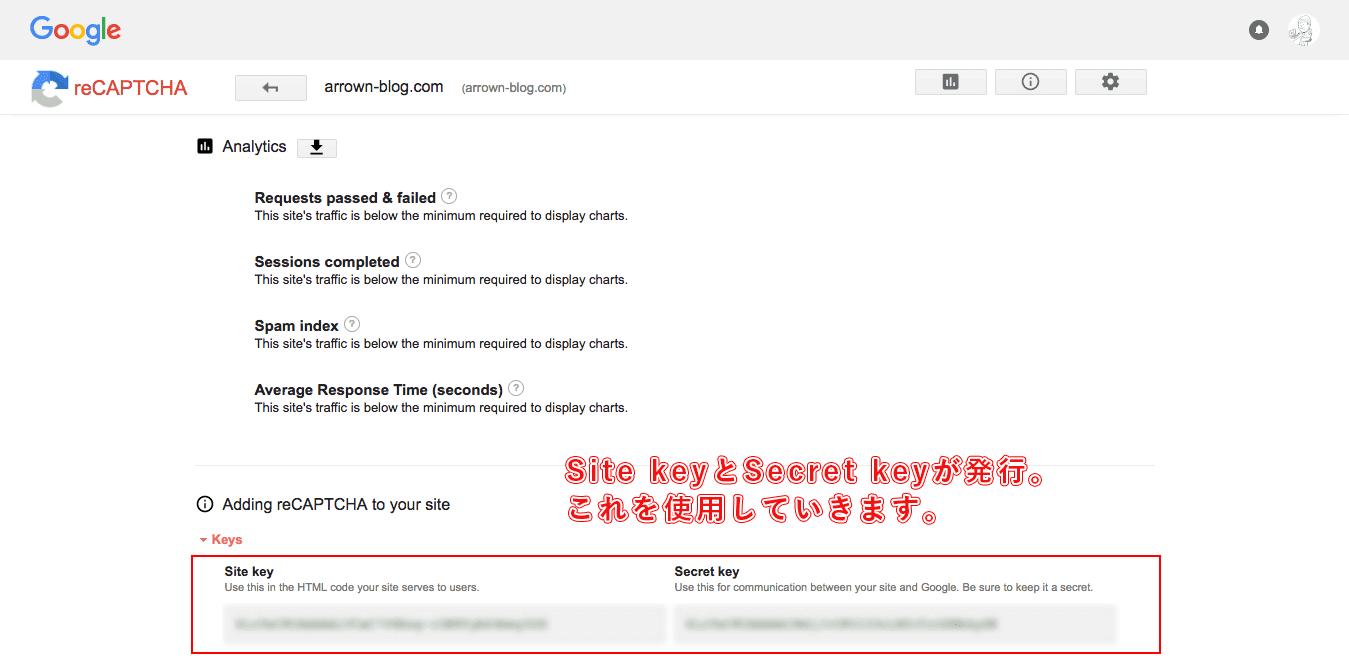 reCAPTCHAでWEBサイト登録画面