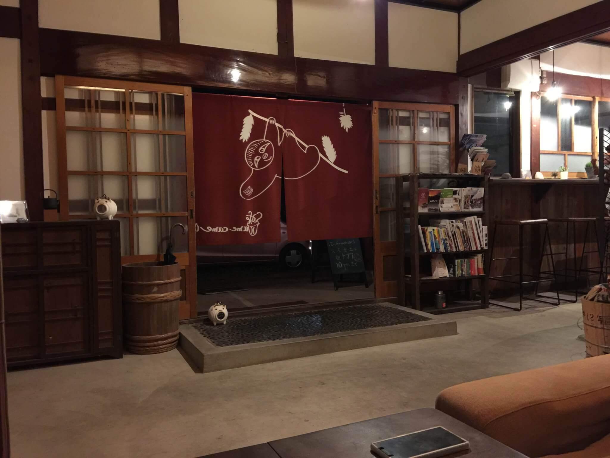 ゲストハウス・ナマケモノの内装