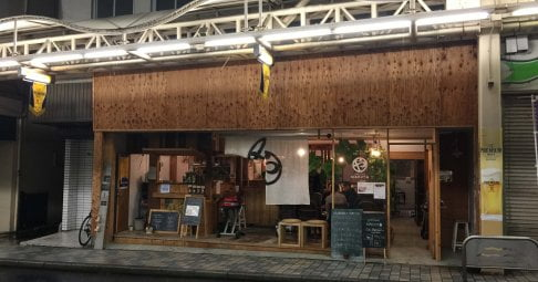 熱海ゲストハウスMARUYAの外観