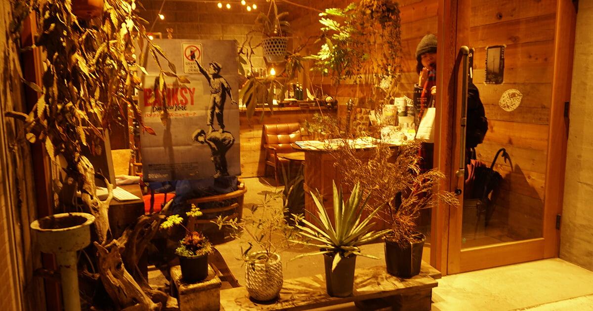 和歌山ゲストハウスRicoの店構え