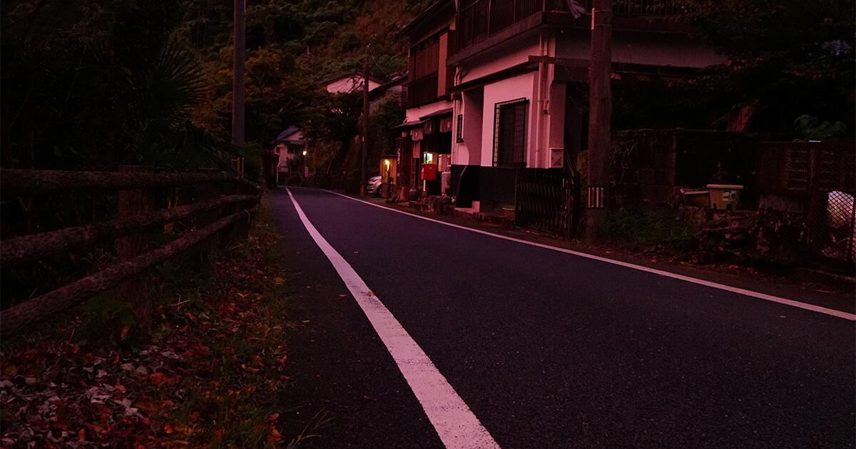 熊本県水俣市ゲストハウスtojiya付近