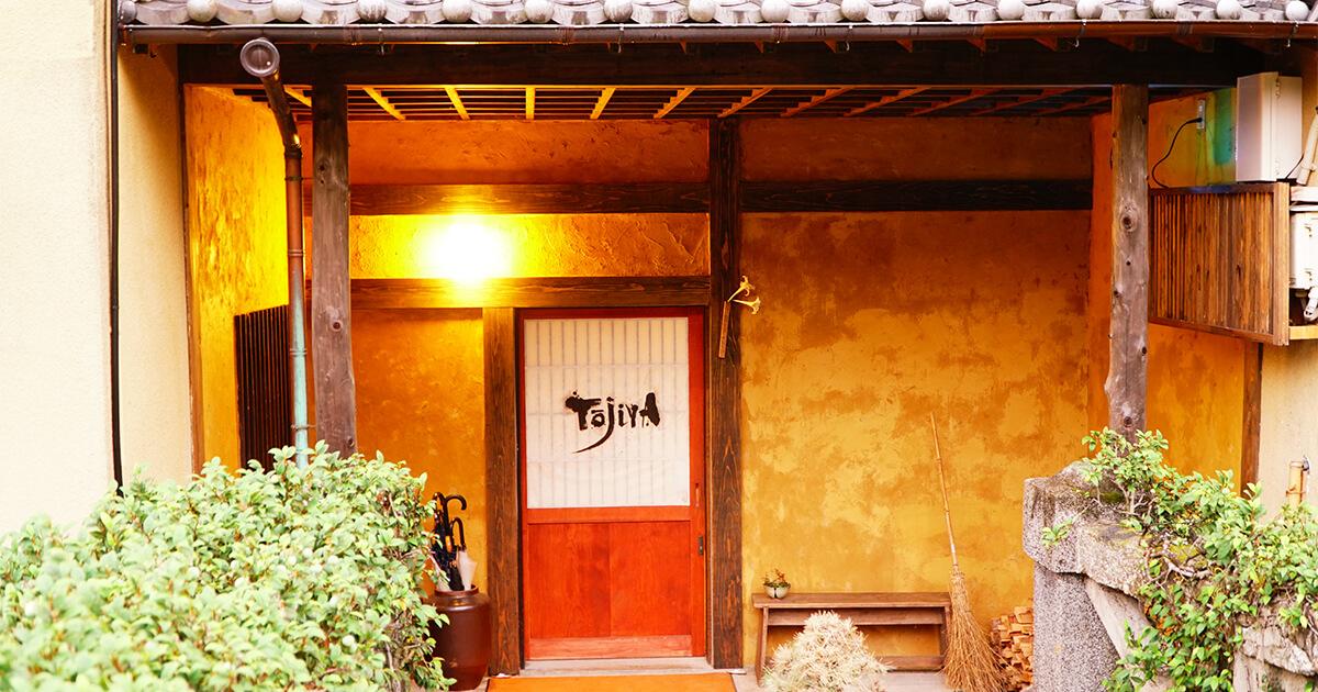 熊本県水俣市ゲストハウスtojiya正面入口