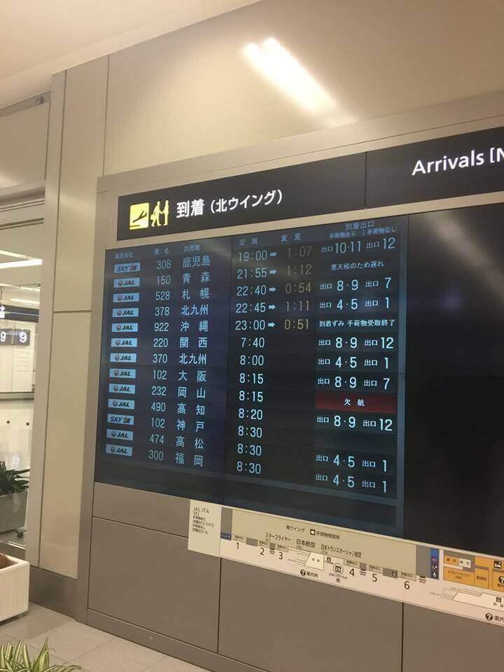 羽田空港到着飛行機のダイヤ乱れ
