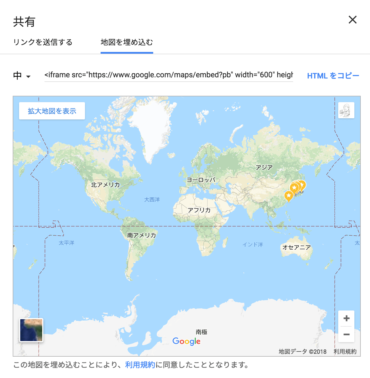Google Mapsの埋め込みコードを表示する手順