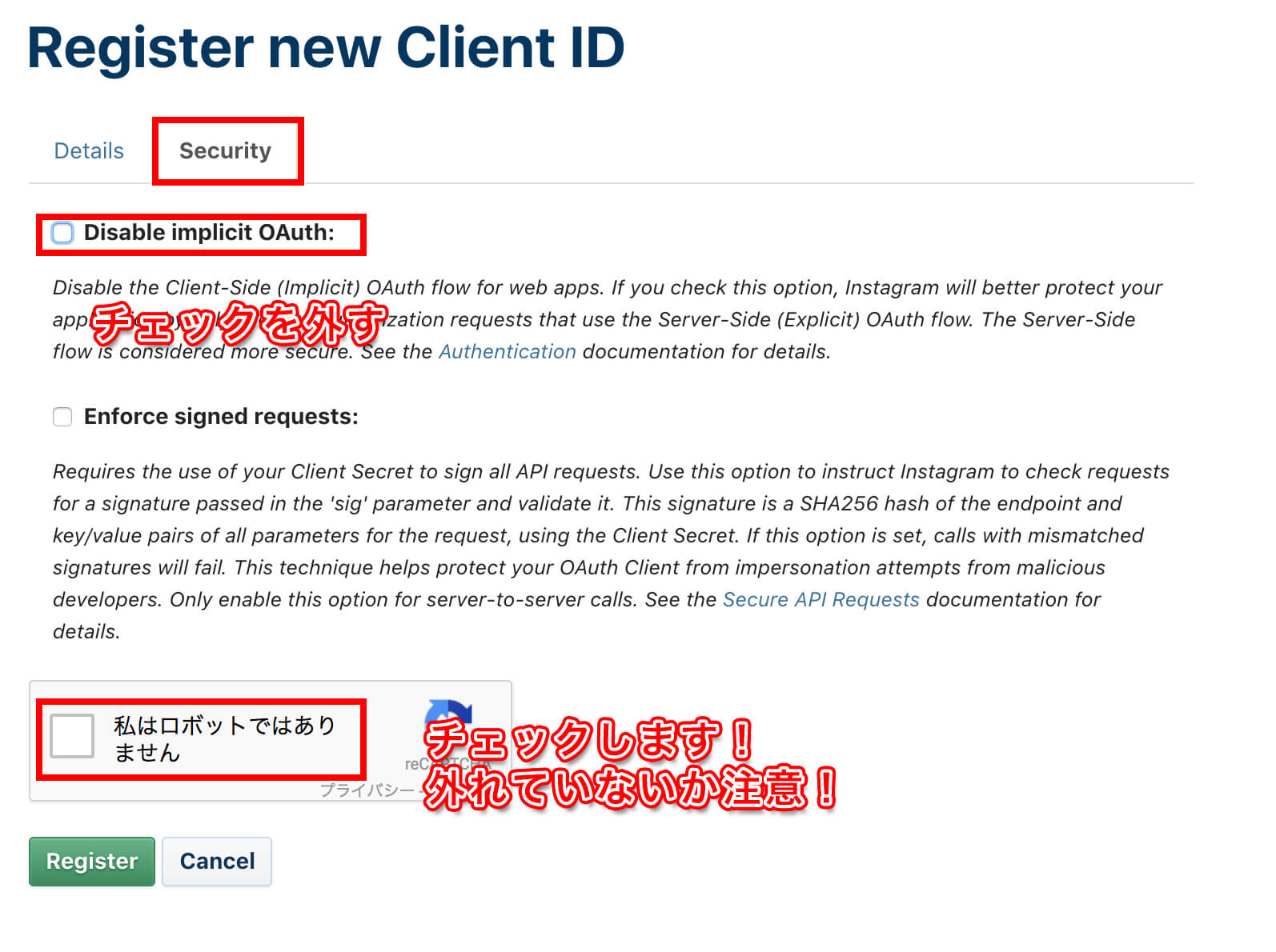 InstagramのRegister New Clientsの画面