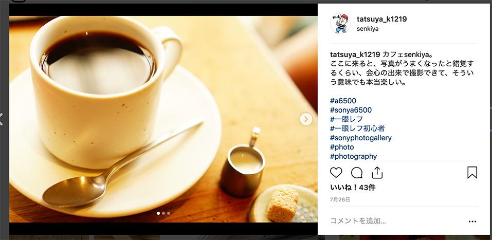 InstagramのPC版、個別投稿詳細表示ページ