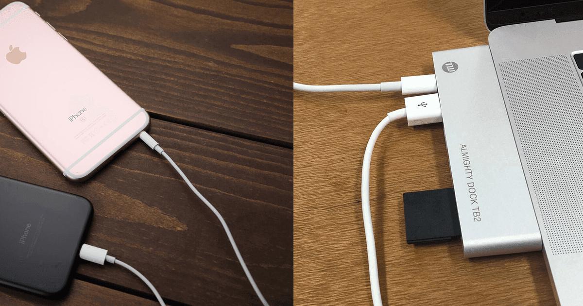 iPhoneとMacをUSBで接続