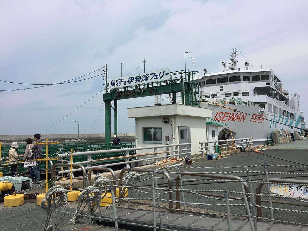 伊勢湾フェリー乗船場所