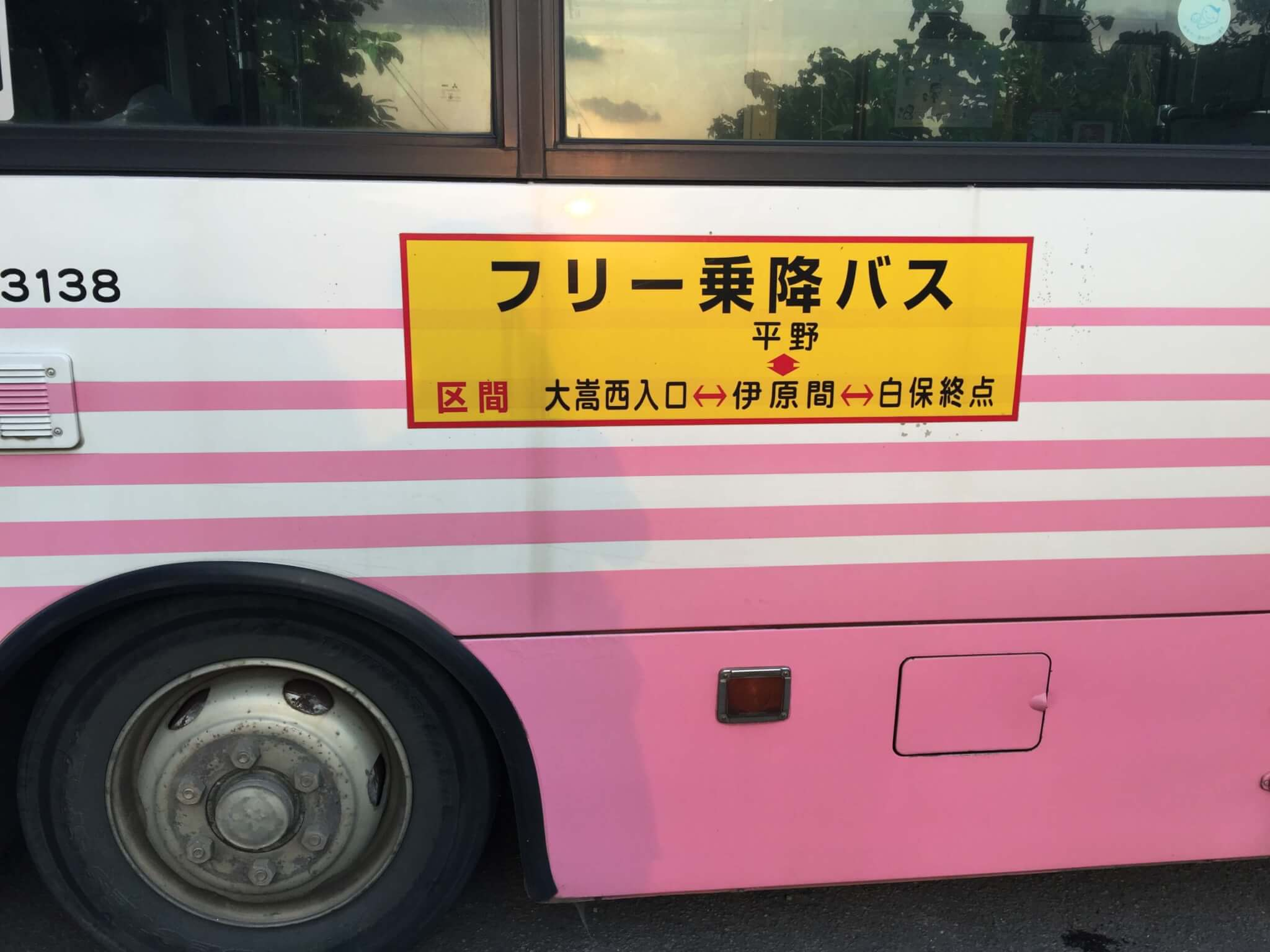 フリー乗降バスに乗車