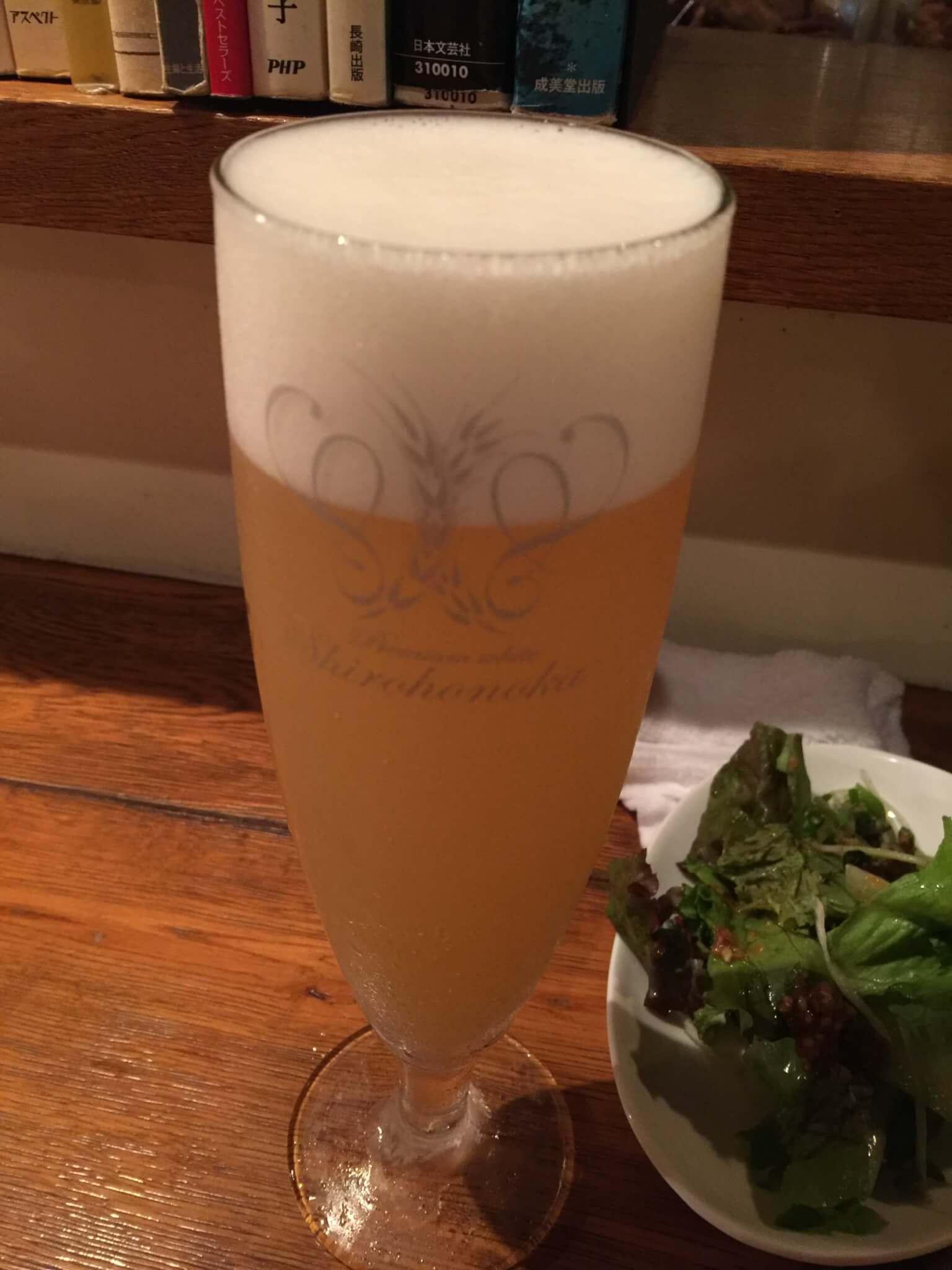 白穂乃香のビール