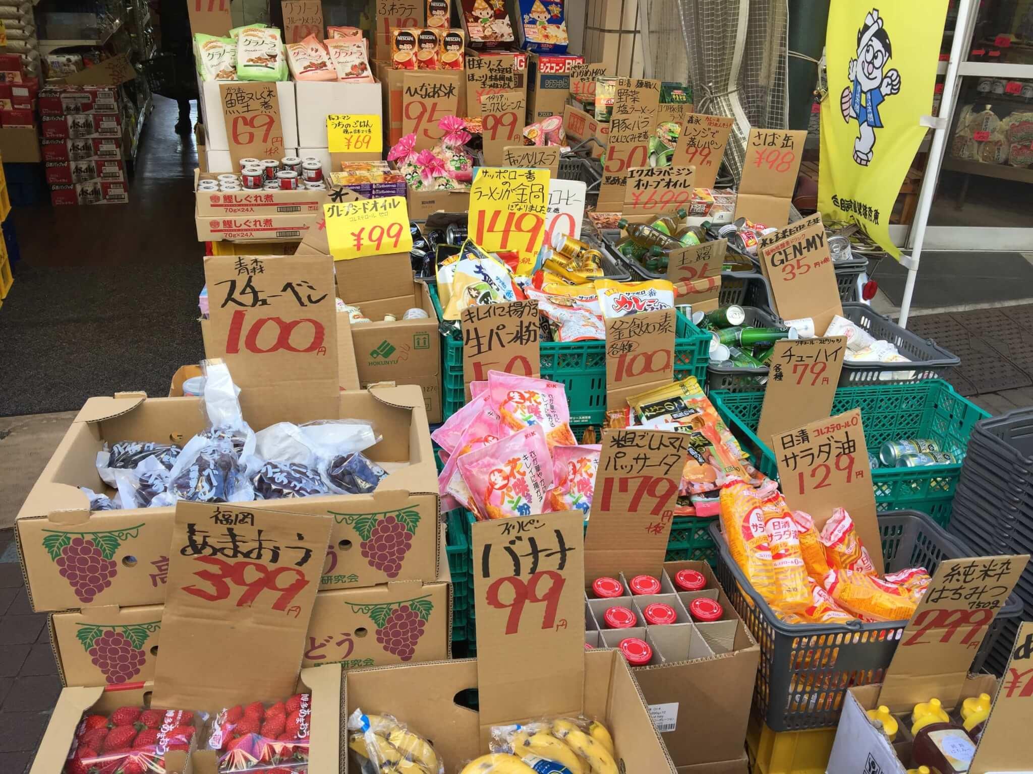 十条商店街激安本舗の野菜