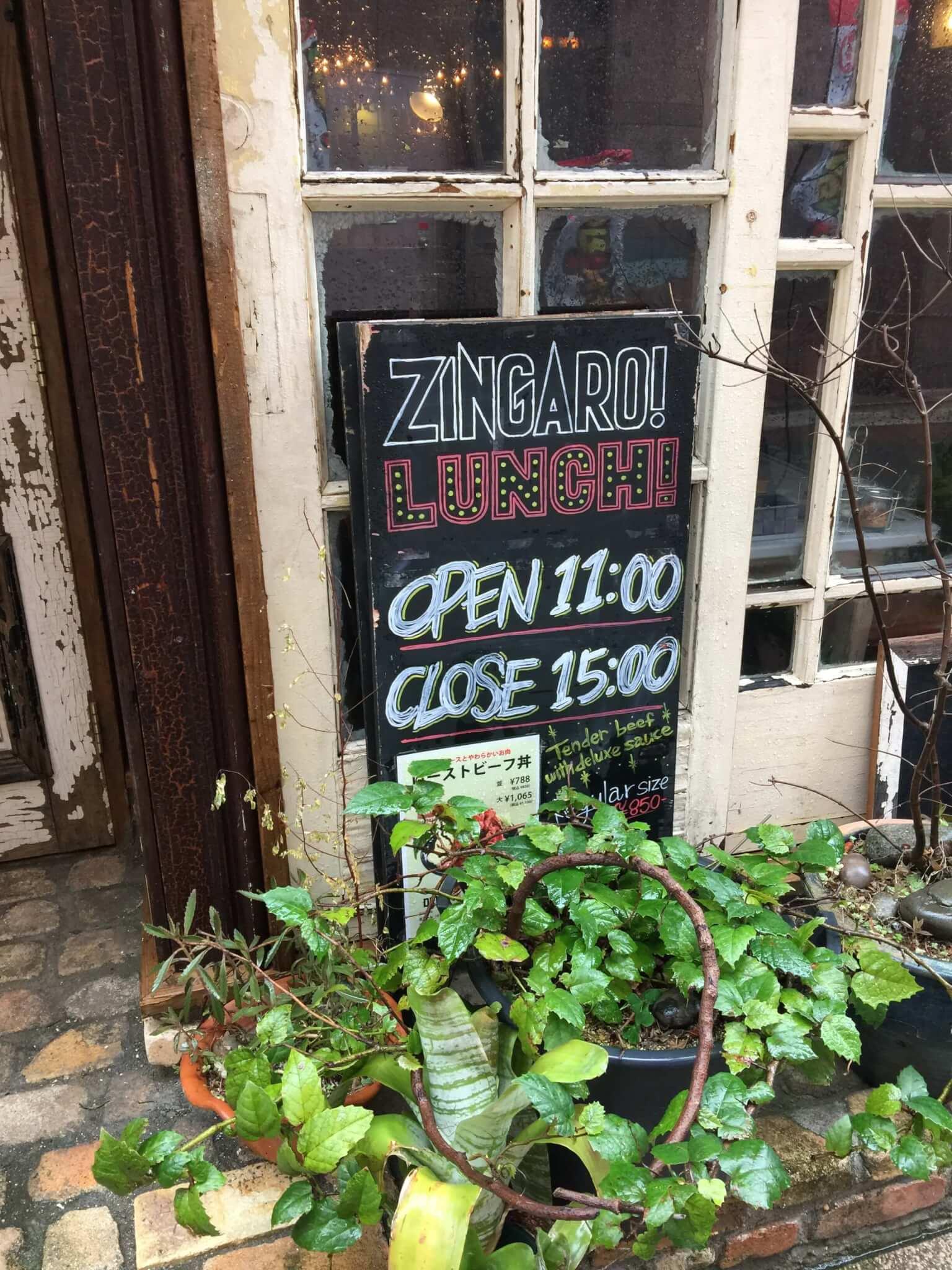 鹿児島zingaroの営業時間看板