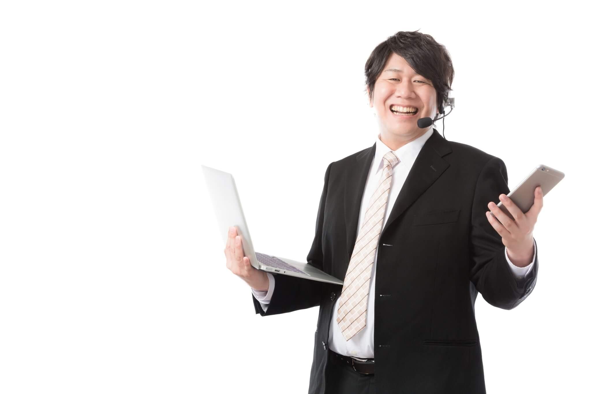 ブログで知識をつけて満面の笑み